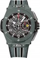 Replica Hublot Big Bang Ferrari 45mm Ceramic Speciale Grey 401.FX.1123.VR