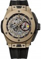Replica Hublot Big Bang Ferrari 45mm Magic Gold 401.MX.0123.GR