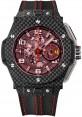 Replica Hublot Big Bang Ferrari 45mm Carbon Red Magic Limited Edition 401.QX.0123.VR
