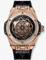 Replica Hublot Big Bang Sang Bleu Rose Gold Diamonds 465.OS.1118.VR.1204.MXM17 Watch