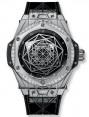 Replica Hublot Big Bang Sang Bleu Steel Diamonds 465.SS.1117.VR.1204.MXM17 Watch