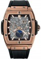 Replica Hublot Spirit of Big Bang King Gold 42mm 647.OX.1138.RX
