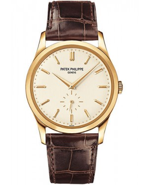 Exact Replica Patek Philippe Calatrava 5196J-001 37mm Yellow Gold