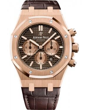 Replica Audemars Piguet Royal Oak Chronograph 41mm Brown Dial 26331OR.OO.D821CR.01